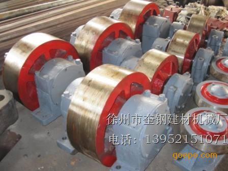 煤泥回转式滚筒烘干机托轮配件