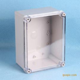 防水接线盒 boxco  仪表壳体 塑料盒