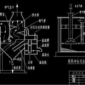 CCJ/A型冲击式除尘器 自激式除尘器