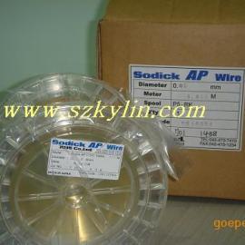 慢走丝日本沙迪克AP钢芯线0.05