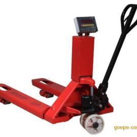 手动叉车电子秤、液压叉车电子秤、搬运车电子秤