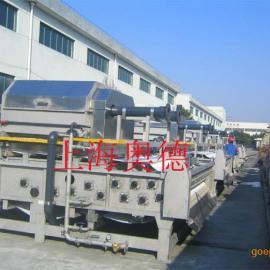 DYH-2500双转鼓浓缩带式压滤机