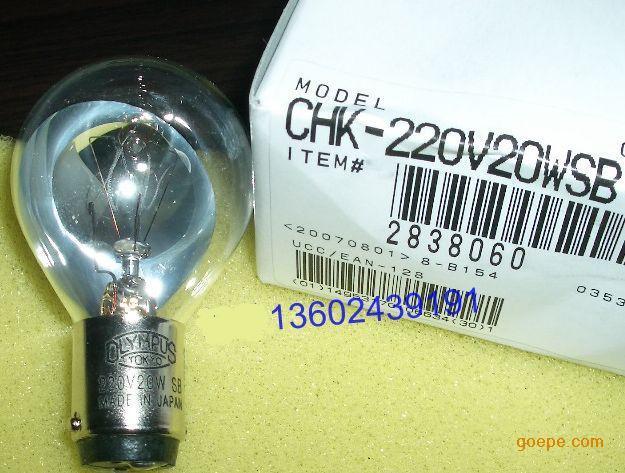 Olympus奥林巴斯灯泡CHK-220V20W