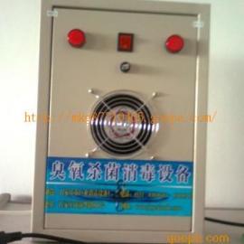 供应求购河南洛阳市食品车间器具专用臭氧消毒设备价格厂家