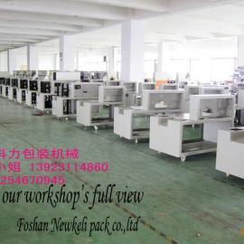 山东纸巾包装机械展会|纸巾包装机最新行情