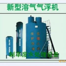 制革污水处理设备