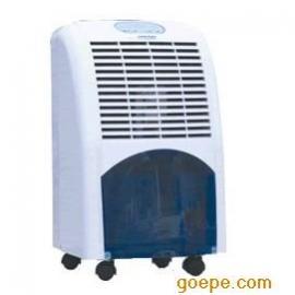 家用除湿机,民用除湿机,抽湿机,抽湿器