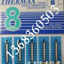 热敏试纸8格B71-110度