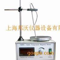 磁力搅拌器(78HW-1)