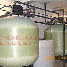 中央空调软水处理装置|软化水设备