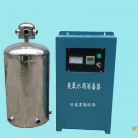 水箱自��消毒器,凌卓紫外�消毒器
