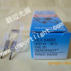 36V400W欧司朗HLX64663诺日士扩印机灯泡