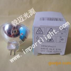 64615HLX OSRAM 12V75W电分机灯泡