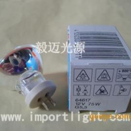OSRAM 64617 12V75W牙科固化机灯泡