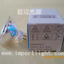 64634HLX OSRAM 15V150W胃镜灯泡