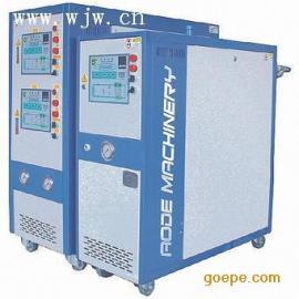 供应苏州压铸模温机 镁铝合金压铸专用模温机