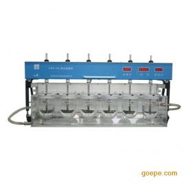 溶出试验仪ZRS-6G/智能溶出试验仪/溶出度仪