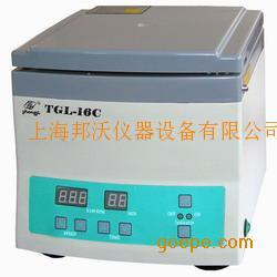 台式高速离心机(TGL-16C)