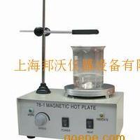 磁力加热搅拌器(78-1)