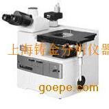 尼康ECLIPSE MA200倒置金相显微镜