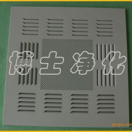 定做散流板 均流板 冲孔板 层流板 铝板 不锈钢板