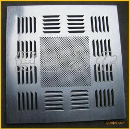 968型 铝合金散流板(新型本色)