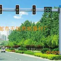 交通信号杆/交通标志杆/道路交通指示杆生产厂家