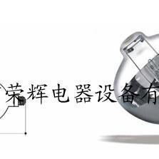 反射型汞灯泡