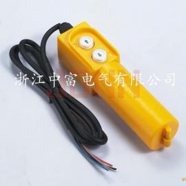 专业生产JDA1-21R(20UF)微电控制手柄开关