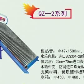 太阳能热水器品牌一太阳能工程联箱一太阳能热水工程报价