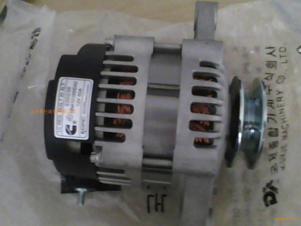 叉车挖机-康明斯a2300发电机 起动机 马达