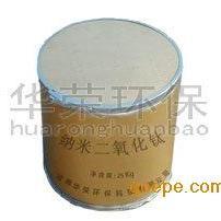 纳米二氧化钛|空气净化器用纳米二氧化钛(光触媒)