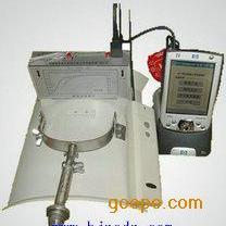 高压输电线路绝缘子内缺陷带电检测仪