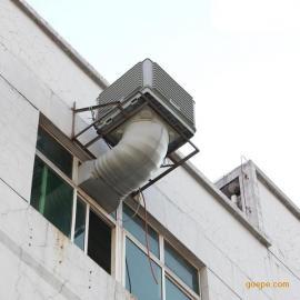 沧州水冷空调-泊头冷风机-任丘环保空调-黄骅节能空调