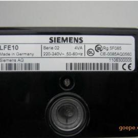 西门子火焰探测器LFE10