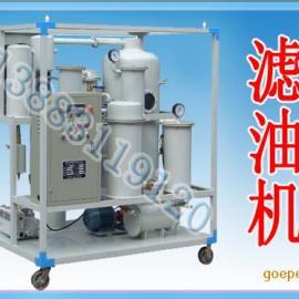 进口原件优质液压油真空滤油机/质量性能高