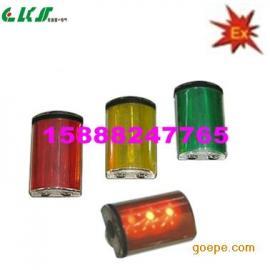 BFD5800强光防爆方位灯,BFD5800