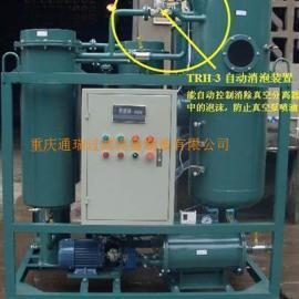 ZJC汽轮机油在线油净化装置,除酸破乳化脱水