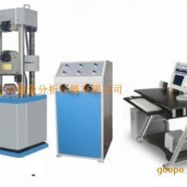 WAW-300B电液伺服万能试验机