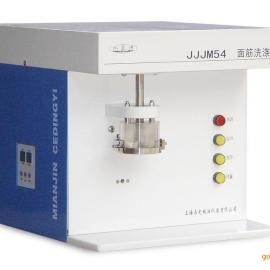 JJJM54单头面筋洗涤仪/嘉定粮油面筋洗涤仪