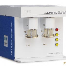 JJJM54S面筋洗涤仪/双头面筋洗涤仪