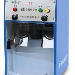 JJCC磁性金属测定仪/嘉定粮油金属测定仪