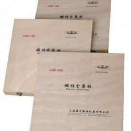 JJCC-120磁性分离板/磁性分离器