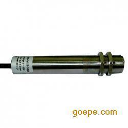 固定式红外测温仪,在线红外测温仪,在线式红外测温仪IS-500A