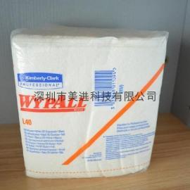 供应金佰利0157-00工业擦拭纸 WYPALL*L40擦拭纸