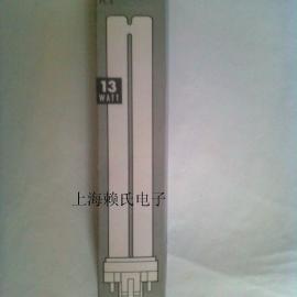 飞利浦单端插脚紫外线杀菌灯管TUV PL-S 13W