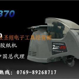 ZCUT-870胶带切割机