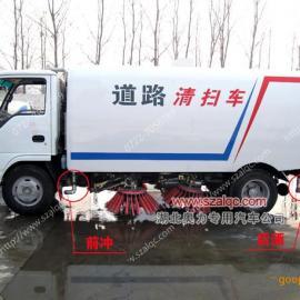 五十铃多功能清扫车 扫地车清水箱1吨 垃圾箱3.5立方