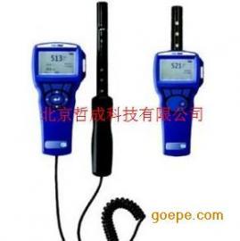 7545空气品质仪
