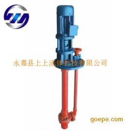 FSY、WSY型立式玻璃钢液下泵_厂家_参数_价格